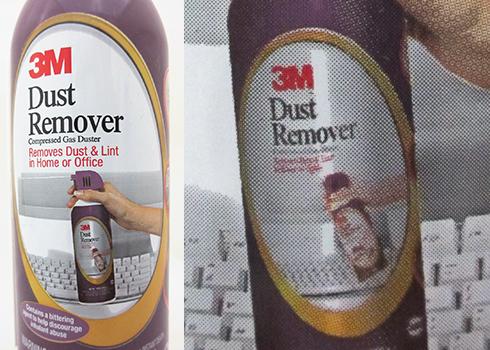 3MDustRemover