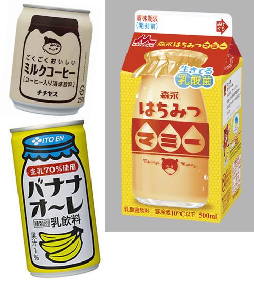 Milk-Jar-on-Beverage-Packs
