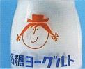 meito-NameSugar-Milk