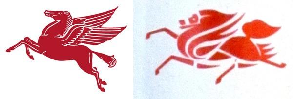 Pegasus-Kirin-Logos