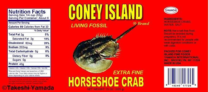 HorseShoeCrab